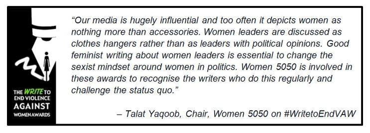 TalatYaqoobWomen5050